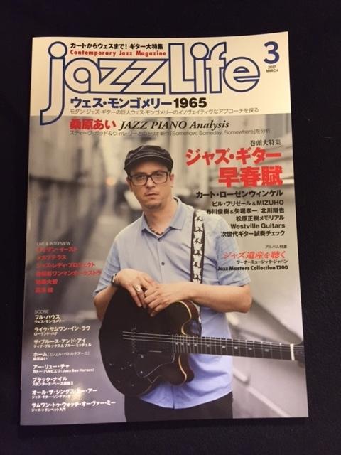 Jazz Life 2017年3月号