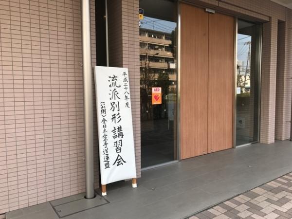 20170325001.jpg