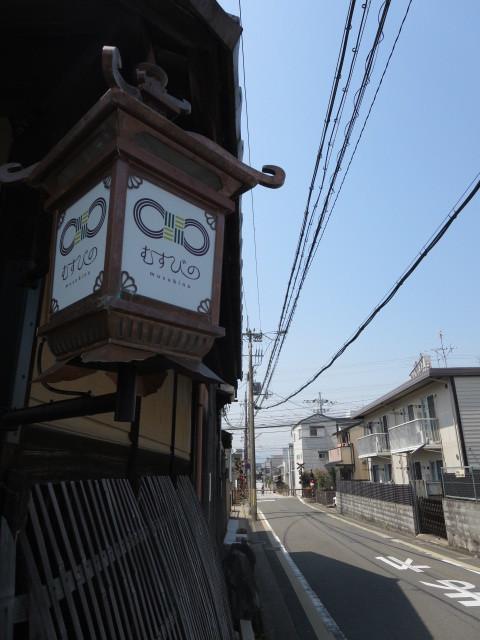 京都 伏見 桃山 ミナージュ ジビエ ランチ むすびの (4)