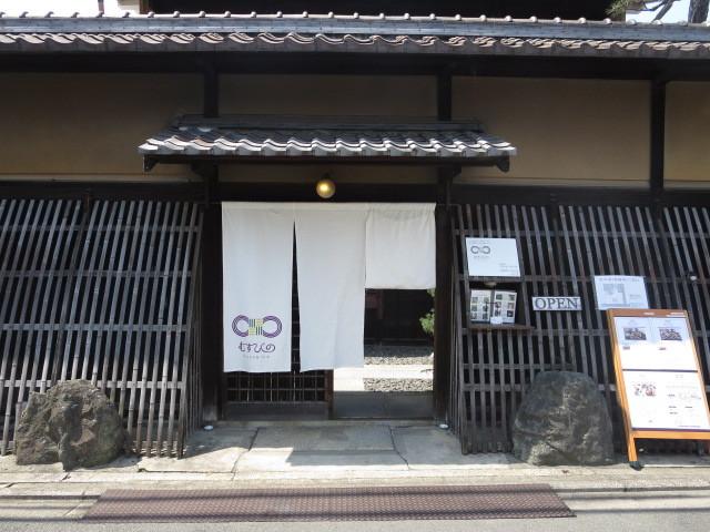 京都 伏見 桃山 ミナージュ ジビエ ランチ むすびの (7)