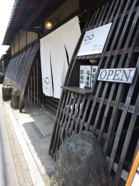 京都 伏見 桃山 ミナージュ ジビエ ランチ むすびの (13)