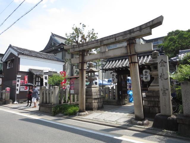 京都 伏見 ミナージュ 金札宮 神輿 祭 (1)