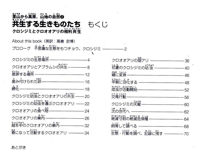 02-02kyousei2.jpg
