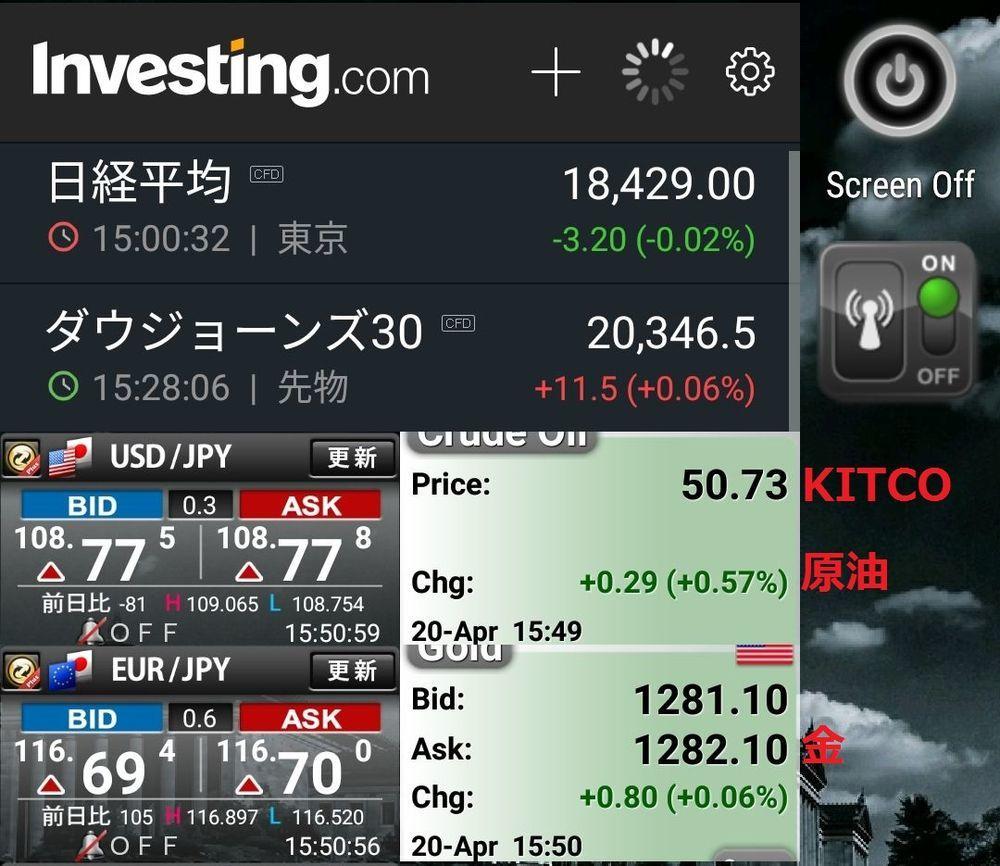 Screenshot_20170420-155105.jpg