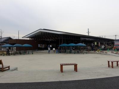 道の駅 みのりの郷東金