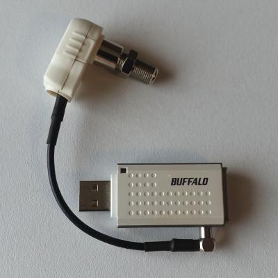 バッファロー ちょいテレの変換ケーブル