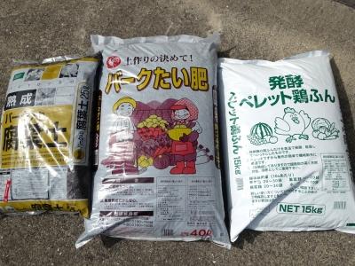 腐葉土とバーク堆肥と鶏ふん
