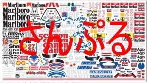logo_f1.jpg