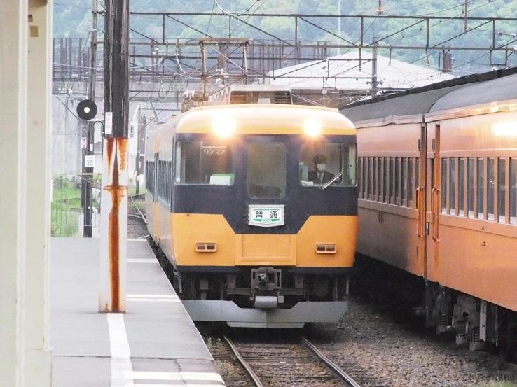 大井川鉄道②