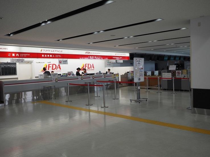 富士山静岡空港②