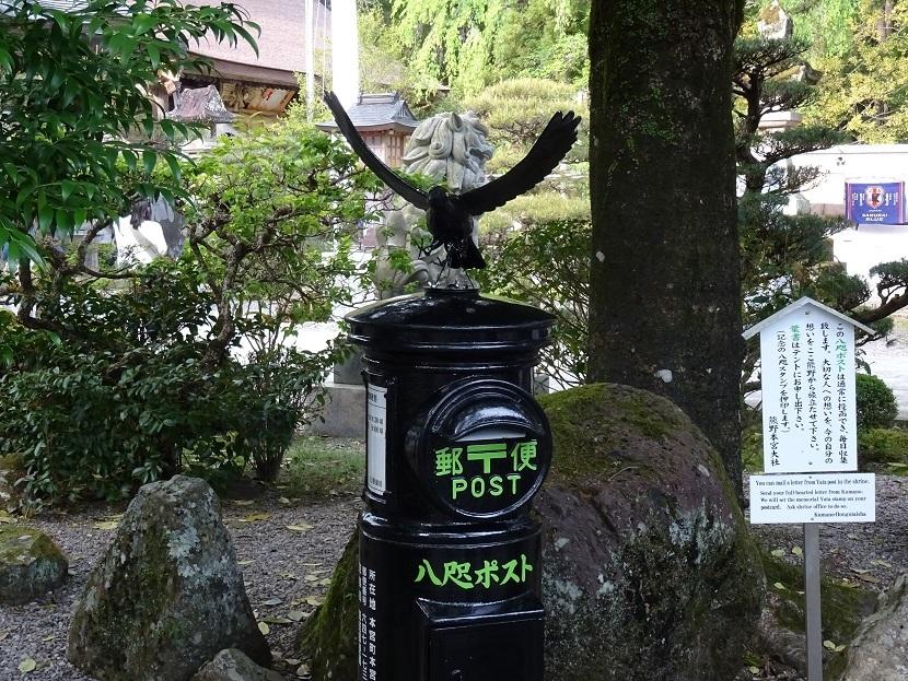 熊野本宮⑥