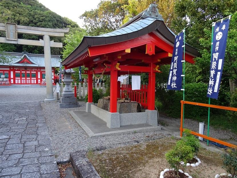 阿須賀神社②