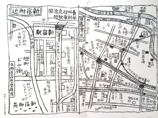 長谷川利行_東京放浪地図