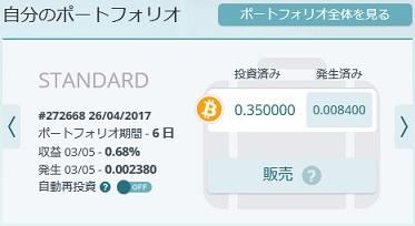 20170503 - e01