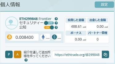 20170503 - e02
