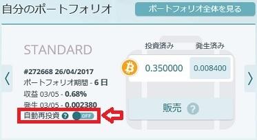 20170503 - e012