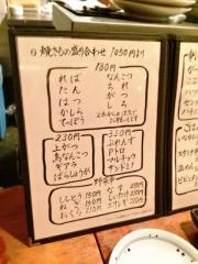 仲垣 (7)
