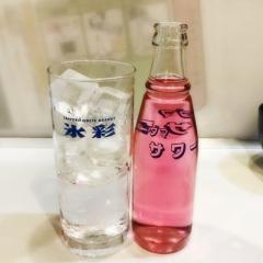 麺や ○雄 (11)