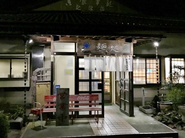 麺処TANAKA (2)