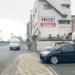 新福菜館 本店 (3)