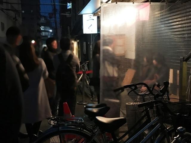烈志笑魚油 麺香房 三く (7)