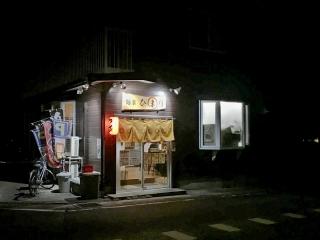 麺家ひまり (1)