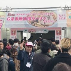 ラーメン女子博 17 -Ramen girls Festival- (3)