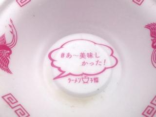 ラーメン女子博 17 -Ramen girls Festival- (13)
