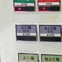 麺屋 桜木 (5)