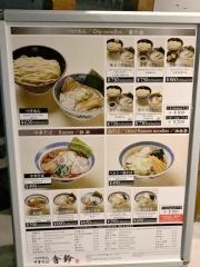 舎鈴 桶川店 (3)