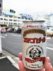 エチゴビール (2)
