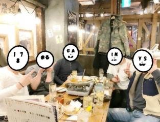 宮崎県日南市 塚田農場 大宮東口店 (4)