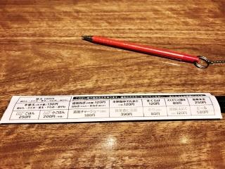 一蘭 東大宮店 (14)