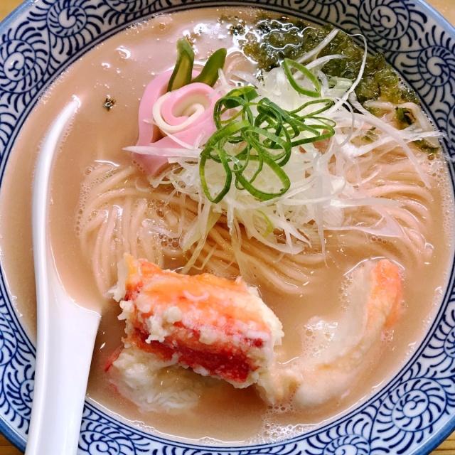 麺処 いし川 (7)