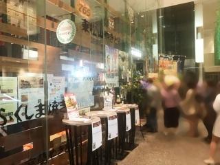 全や連総本店TOKYO (2)