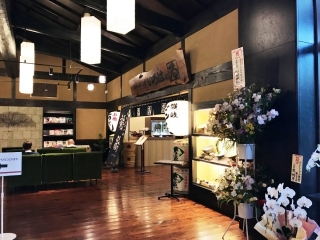 熊谷天然温泉 花湯スパリゾート (5)