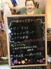 魚康 (6)
