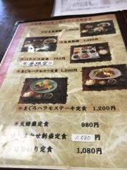 魚康 (20)