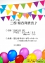 IMG_9450_convert_20170228120324.jpg