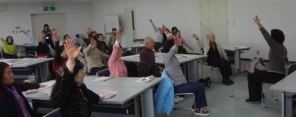 20170301活動報告会体操