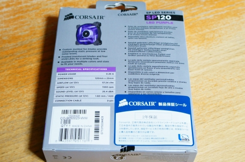 corsair_sp120led_02.jpg