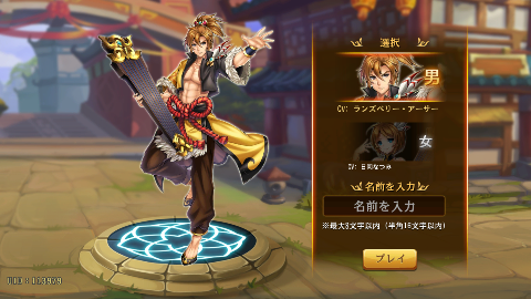 幻想少女1