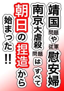 022_朝日新聞ボード 250