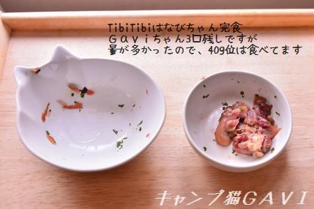 170507_8687.jpg