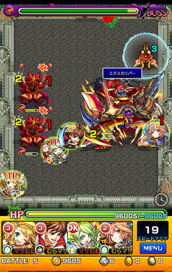monster-strike(1062).png