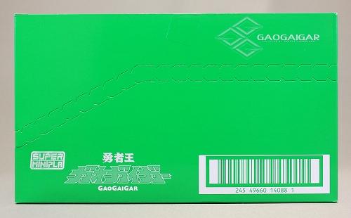 s-minipla-gaogaigar01-03