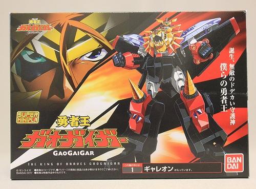 s-minipla-gaogaigar01-09