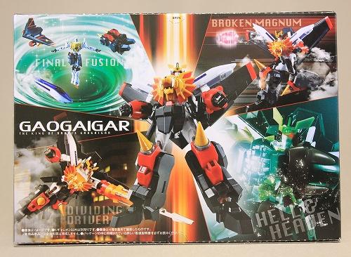 s-minipla-gaogaigar01-10