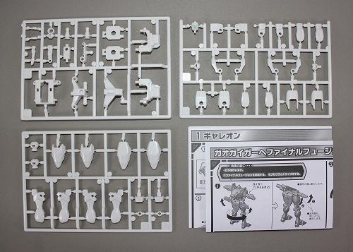 s-minipla-gaogaigar01-16