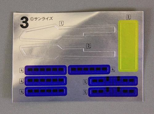 s-minipla-gaogaigar01-38